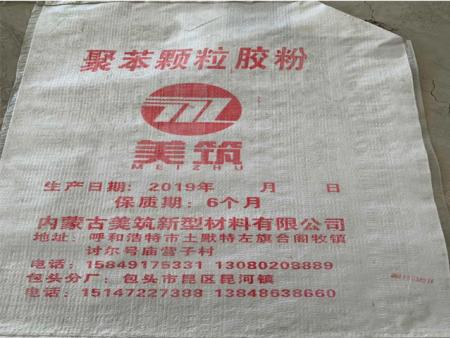 胶粉聚苯颗粒保温砂浆施工注意事项有哪些