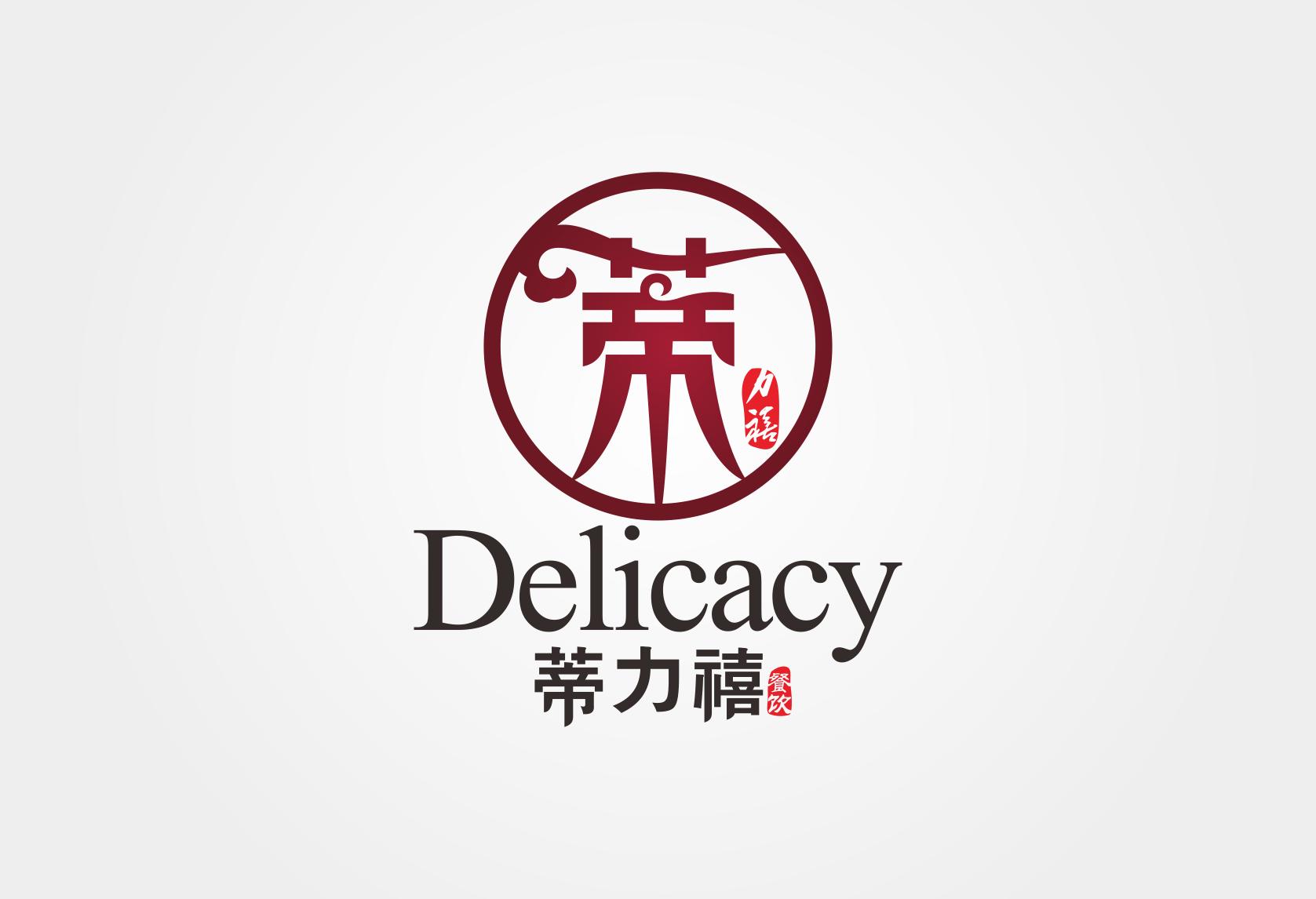 北京蒂力禧餐饮管理有限公司
