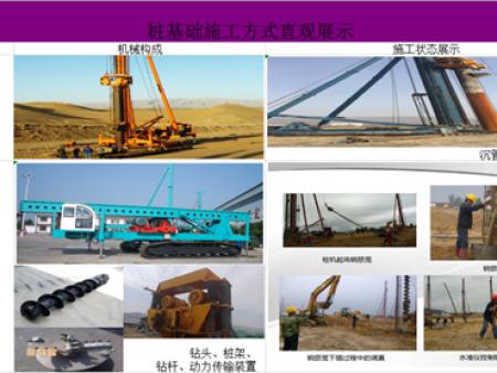 桩基础施工类型及发展过程