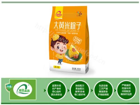 大黄米粽子-肉粽