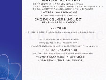 万博manbetx官网手机版下载S 中文客户
