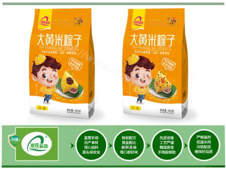 大黄米粽子-豆沙八宝