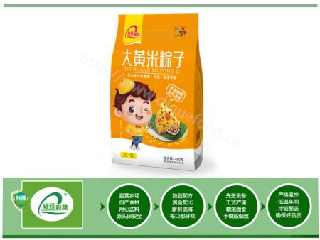 大黄米粽子-八宝