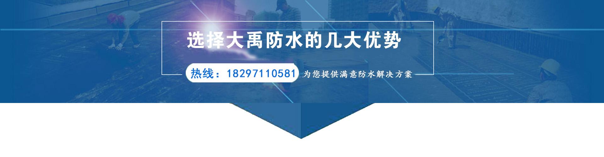 青海必威首页