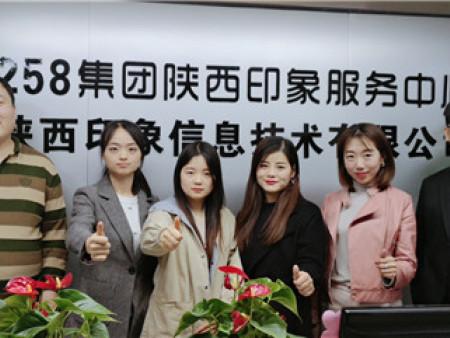 西安网络推广-祝贺兰格色彩美妆选择伟德国际1946公司合作魔站业务