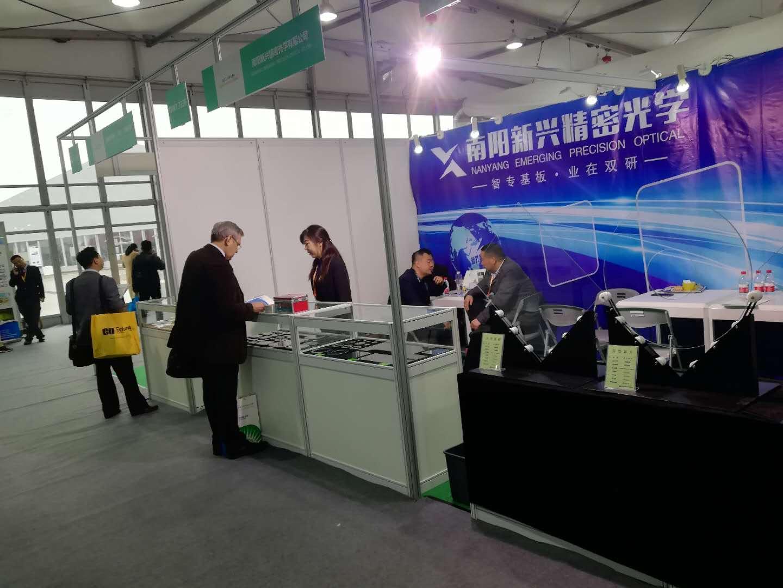 2019年3月20日-23日參加上海慕尼黑光電博覽會