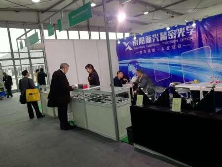 2019年3月20日-23日参加上海慕尼黑光电博览会