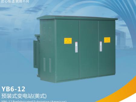 YB6-12预装式变电站(美式)