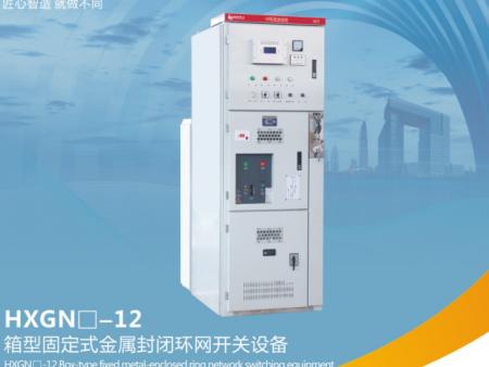 HXGN- 12型箱型固定式金属封闭开关设备