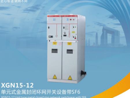 XGN15- 12单元式金属封闭环网开关设备是以FLNO- 12型SF6