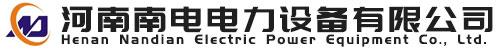 河南南电乐虎体育app下载有限公司