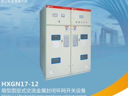 HXGN17- 12箱型固定式交流金属封闭环同开关设备