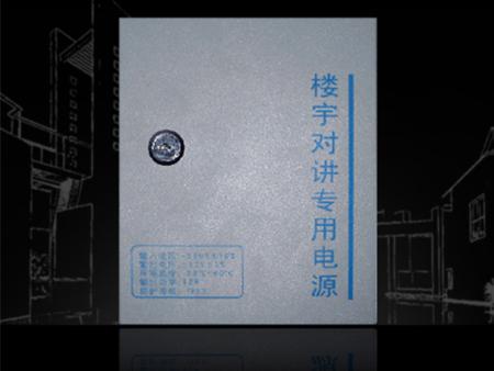 线性电源PS-780Z