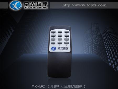 红外编程器YK-BC