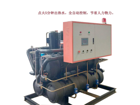 山东水源热泵机组是如何实现节能减排