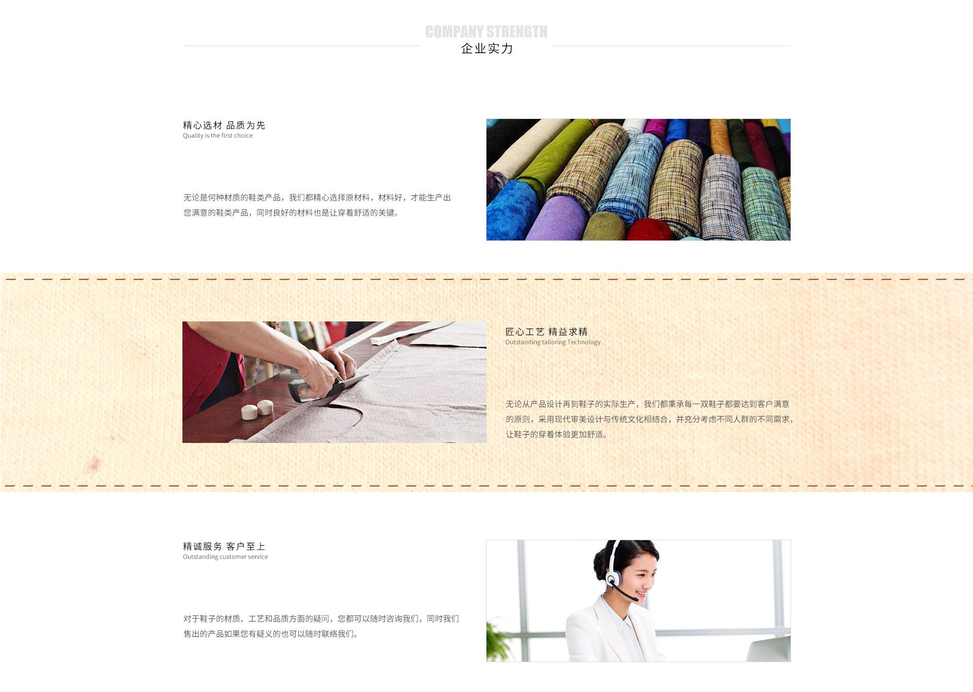 山东布鞋厂家,山东运动布鞋,临沂老北京布鞋,休闲鞋生产厂家
