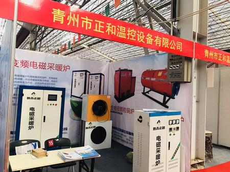 第十八届中国(青州)花卉博览交易会