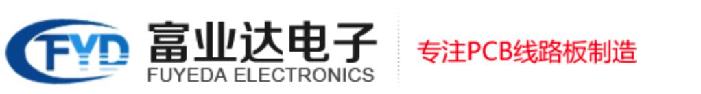 深圳市富业达电子有限公司
