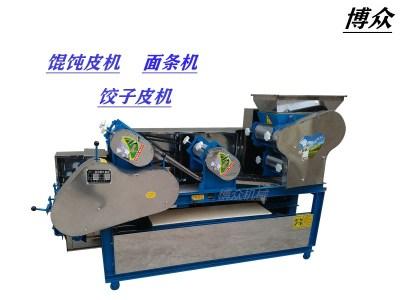 馄饨皮机|面条机饺子皮机|全自动云吞皮机器|多功能面条一体机-邢台博众机械厂