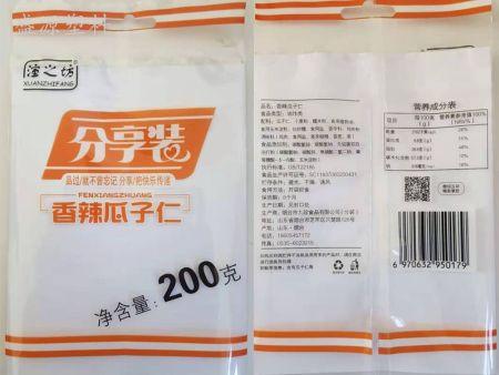 煙臺塑料袋廠 煙臺塑料袋廠哪家好  山東塑料袋生產廠家