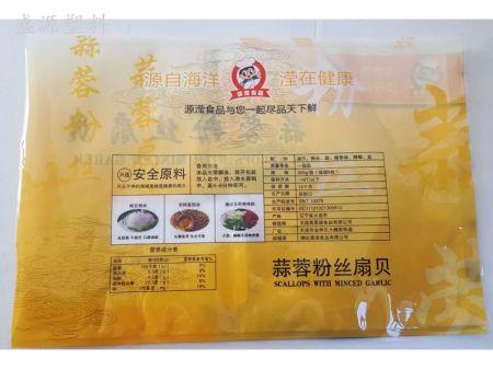 食品真空塑料袋 煙臺塑料袋廠 山東塑料袋生產廠家