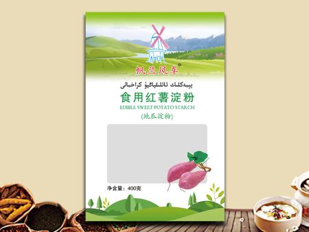 山东红薯竞博球讯厂家