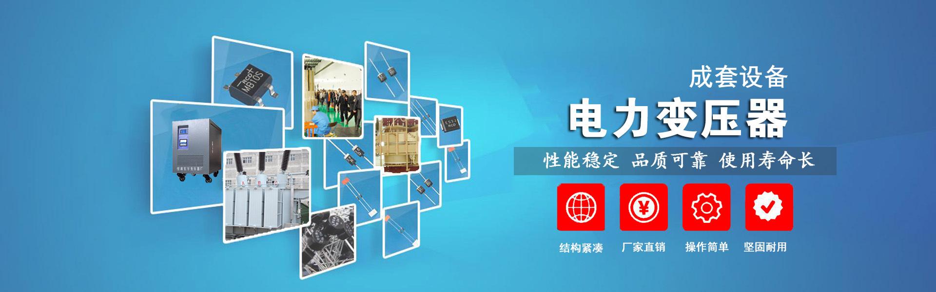 兰州变压器安装维修厂家—— 甘肃省宏宇变压器有限公司