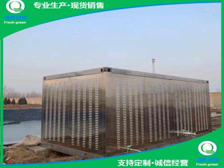 有机废气冷凝bwin下载及活性炭吸附脱附技术