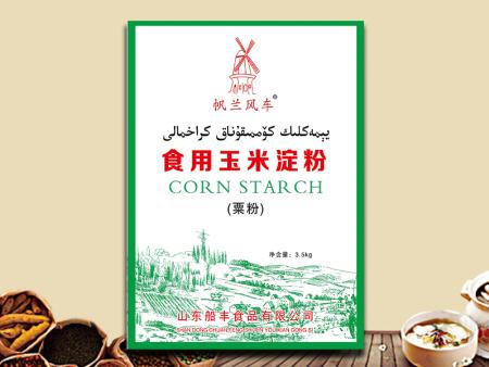 山东玉米竞博球讯厂家