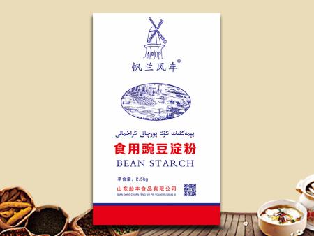 豌豆竞博球讯批发厂家