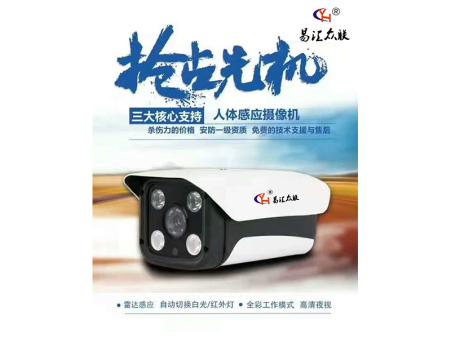人体感应枪式摄像机