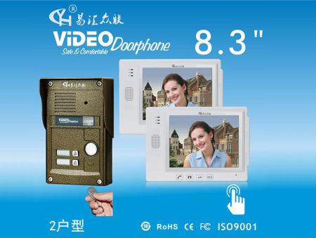 29刷卡彩色可视门铃-2户型YH-668T2