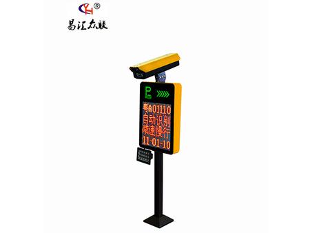 P3003-4黄停车场系统采用:蜗轮蜗杆及4连杆,1.5钢板,识别系统用于4路识别,带临时计费等功能视频流判断,无需压地感识别, 精密的防砸车设计。