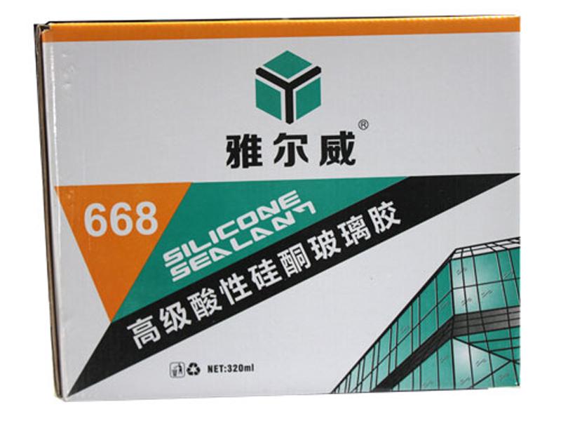 雅尔威668高级酸性硅酮玻璃胶