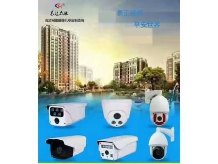 高清网络摄像机