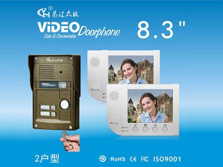 30刷卡彩色可视门铃-2户型YH-638T2