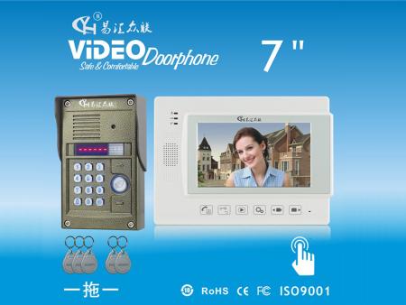 06拍照-录像-刷卡 可视门铃YH-97TM