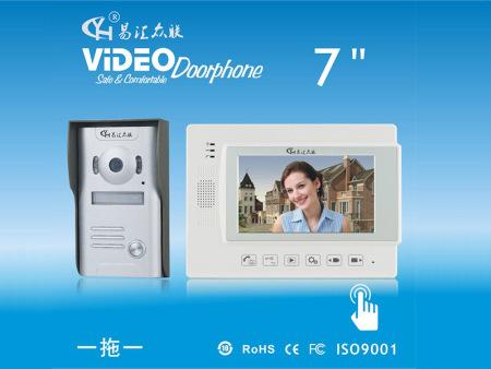 04拍照-录像-可视门铃YH-97M
