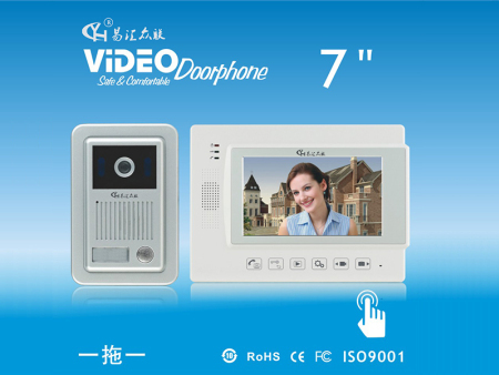05拍照-录像-可视门铃YH-97Q
