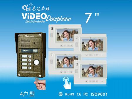 34刷卡彩色可视门铃-4户型YH-37T4