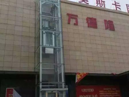 南陽市新野縣萬德隆電梯井道項目