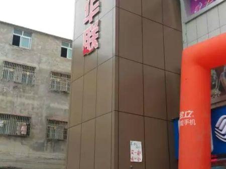 鄭州航空港區商業街貨梯井道項目