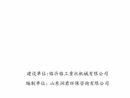 �收�z�y�蟆舾� �@水�理站�目