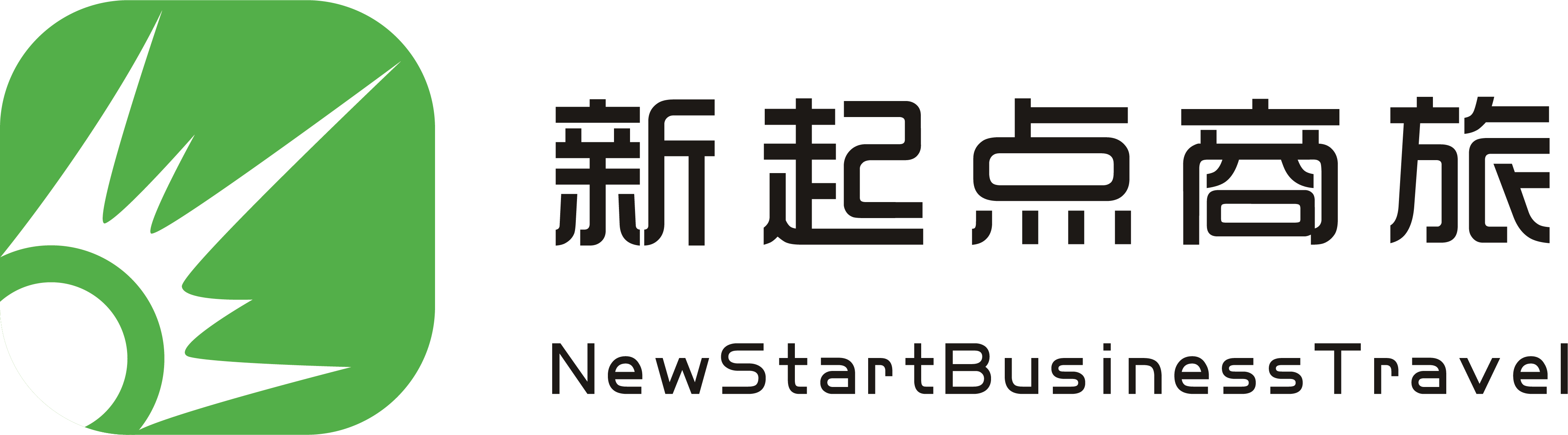 Guangzhou new starting point Business Travel Service Co., Ltd