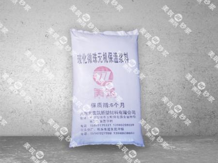 玻化微珠元机保温浆料