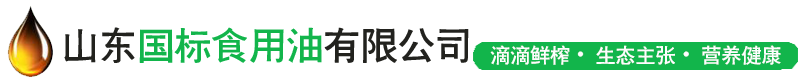 山东国标beplay体育网页登陆有限公司