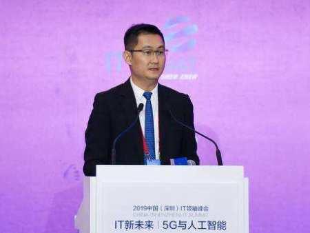 2019中國(深圳)IT領袖峰會聚焦5G和人工智能