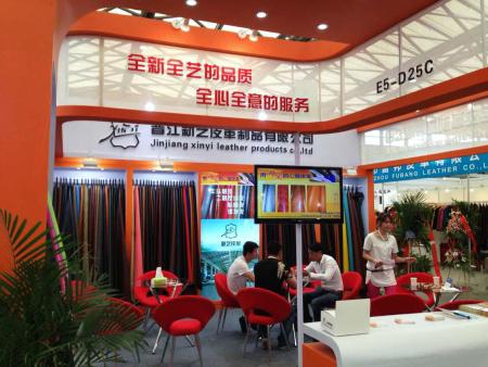 中国皮革展-晋江新艺皮业