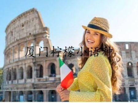 意大利语等级水平划分为哪几种?