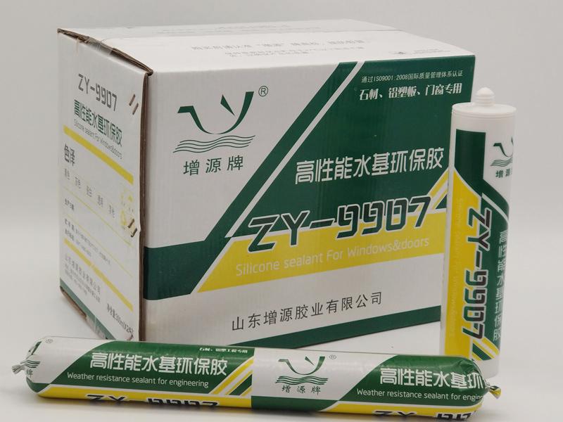 增源牌ZY-9907高性能水基環保膠